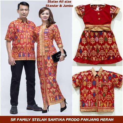 Sarimbit Batik Kebaya Kutubaru Batik Baju Batik Keluarga Modern jual batik keluarga batik family 28 images jual gamis batik keluarga seragam batik set dan