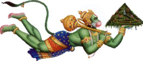 gif wallpaper hanuman flying hanuman images hd www pixshark com images