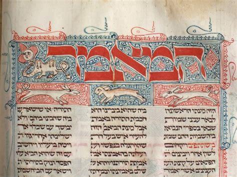 Codice Delle Banche by Il Codice Maimonide E I Norsa Una Famiglia Ebraica Nella