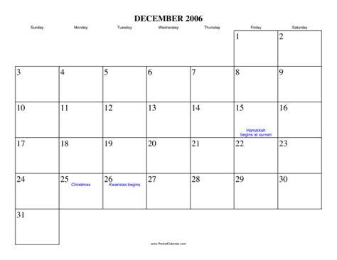 December 2006 Calendar December 2006 Calendar