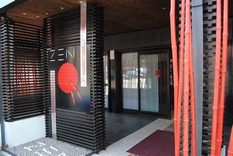 arredamento giapponese arredamento giapponese ikea ispirazione di design