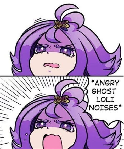 angry noises ooooooooooooooooooo angry noises your meme