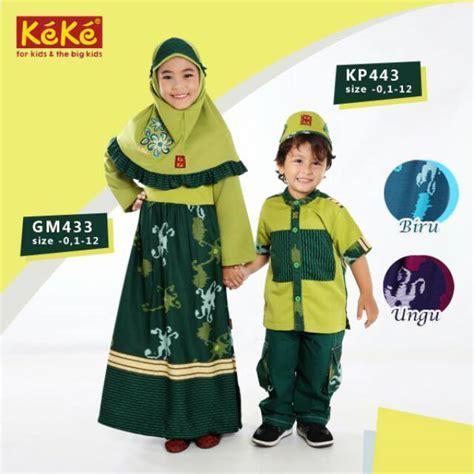 Sr Keke Picaso No3 1 sz0 7tahun baju anak sarimbit keluarga 2017 keke hijau sr01 shopee indonesia