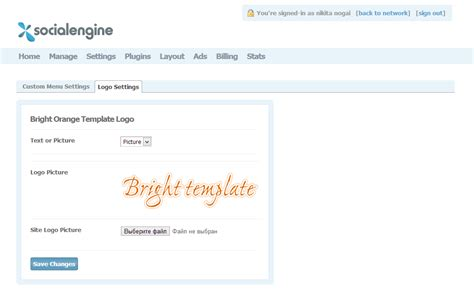 social engine template nulled