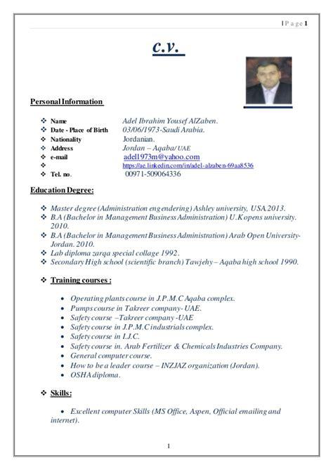 Resume Maker Tpb Resume Tips And Tricks 2016 Worksheet Printables Site