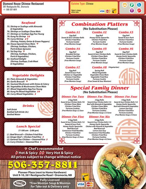 diamond house menu diamond house chinese restaurant oromocto nb 261 restigouche rd canpages