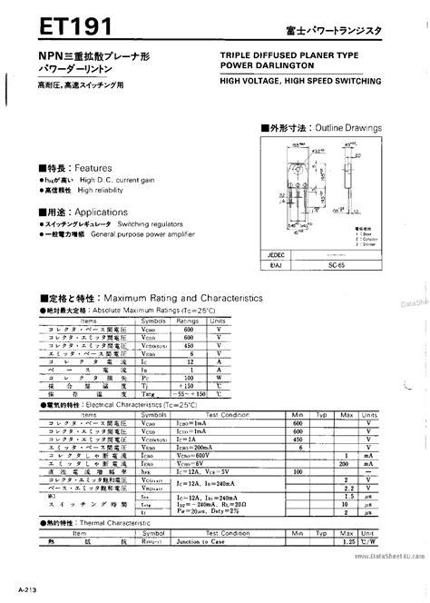 darlington transistor speed et191 transistor datasheet 28 images et191 fuji datasheet et191 power darlington transistor