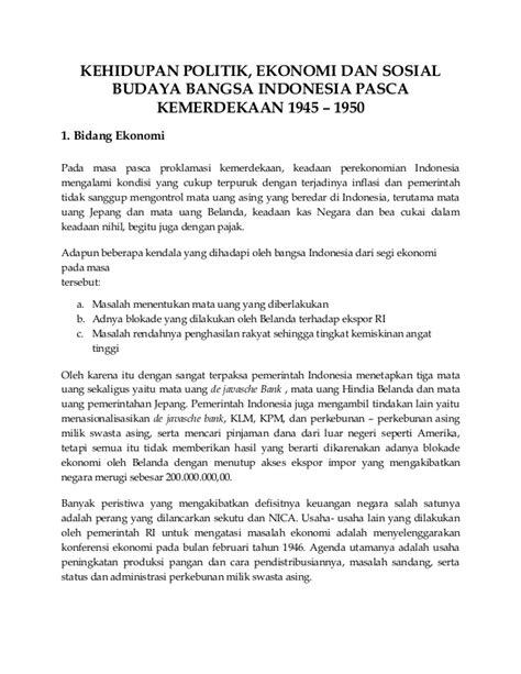 Ekonomi Indonesia Dalam Lintasan Sejarah Oleh Boediono sejarah kerajaan banten beserta kehidupan politik sosial