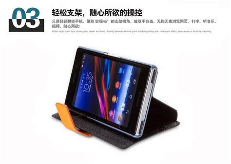 Handphone Sony Z1 3hiung grocery sony xperia z1 baseus faith series