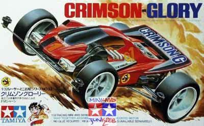 Berkualitas Mini 4wd Tamiya Anger Racing 18032 crimson toko mini 4wd kit sparepart