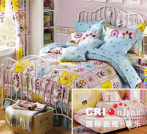 pretty beds beds korean fashion online