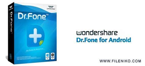 dr fone for android دانلود برنامه wondershare dr fone فایل نیکو