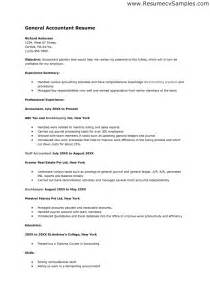 Skills For A Resume Sample Accounting Resume Skills Berathen Com