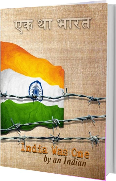 Book Giveaway India - tornado giveaway 2 book no 26 india was one by an indian
