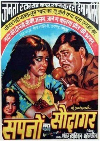 biography of movie saudagar hema malini wiki age husband caste biography more