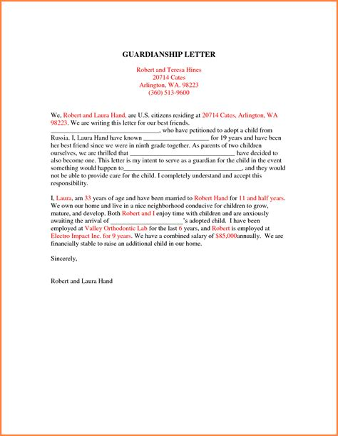 temporary custody letter template template for temporary guardianship letter exles