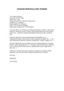 Character Reference Letter Ministry Photo Sles Of Personal Recommendation Letters Images