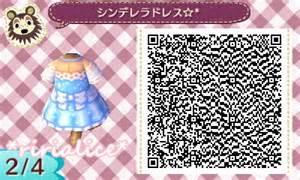 フリルいっぱい シンデレラのドレス qrコード 2 4 どうぶつの森 シンデレラのドレス マイデザインqr