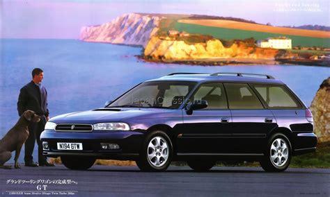 old subaru legacy subaru legacy bdbg 1997 touring wagon bd bg japanclassic