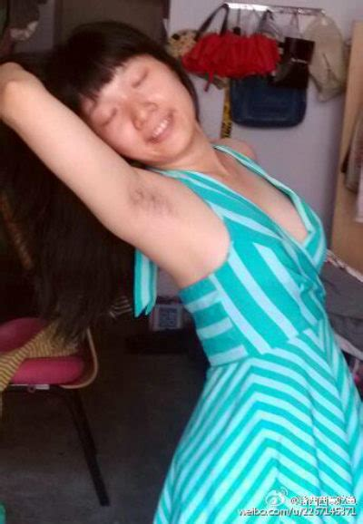 pubic hair contest chinese women s armpit hair selfie contest crowns six winners
