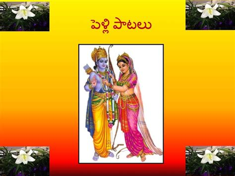 Wedding Song Collection by Wedding Songs Collection 7o Songs 70 ప ళ ళ ప టల