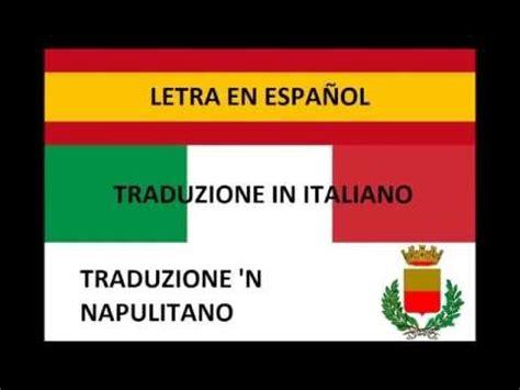 besame mucho testo besame mucho testo e traduzione in italiano e napoletano