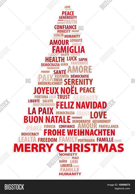 merry christmas  vector photo  trial bigstock