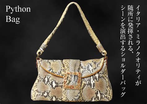 approximate pattern matching python grand boueki rakuten global market python bag made in italy