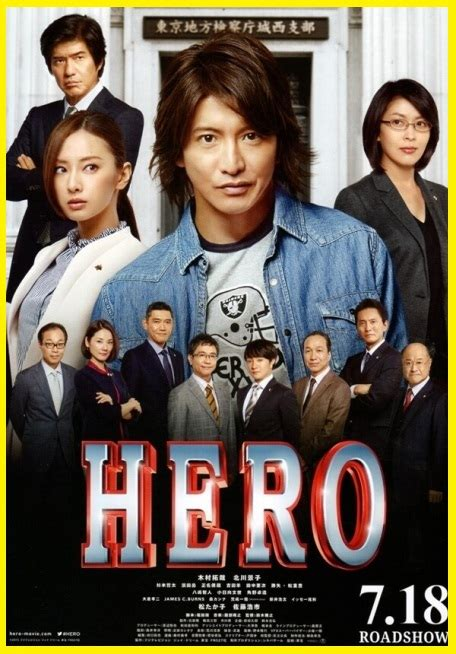 film drama jepang terbaik 2013 31 dorama atau serial drama jepang terbaik dan paling