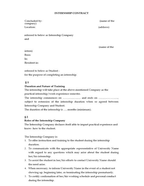Letter Of Agreement Internship Internship Agreement Template