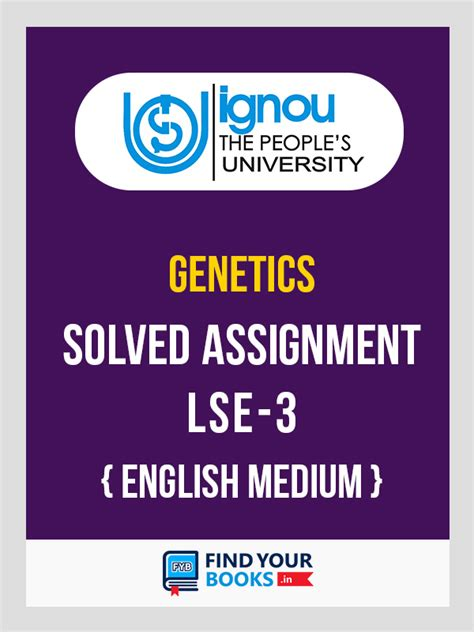 Lse Mba Essentials Review by Bsc Lse 3 In Solved Assignments 2018