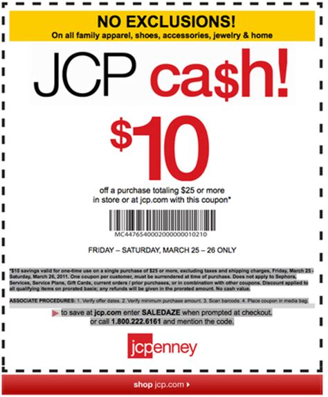 jcpenney printable coupons today jcpenney 10 off 25 printable coupon valid today