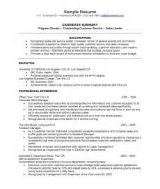 how to write college resume