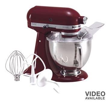 Kohls.com: Get a KitchenAid Artisan Mixer for just $142.74