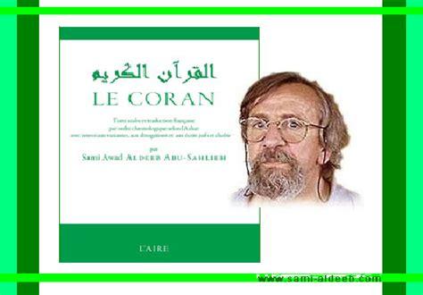 cadenas traduction arabe livres gratuits de sami aldeeb concernant le coran