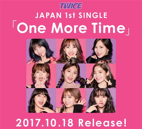 One More Time japan 1st single one more time 10 18リリース official