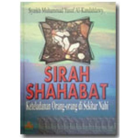 Sirah Sahabat Terlengkap Ensiklopedi Sahabat sirah sahabat bukumuslim co