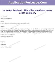 sle leave application for anniversary