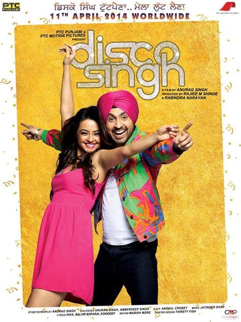 punjabi film lion of punjab watch online disco singh 2014 punjabi movie watch online
