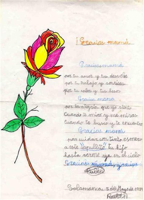 poesias al dia de la madre con 6 estrofas quot capullito poes 237 a del d 237 a de la madre quot chiquiartista