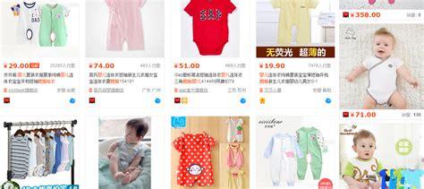 aliexpress dan alibaba borong barang bayi di taobao panduan memborong di china