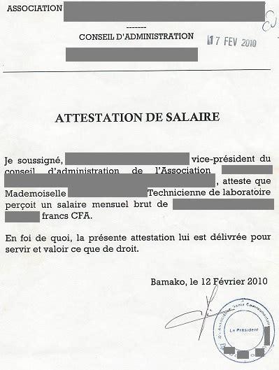 modele attestation de salaire document
