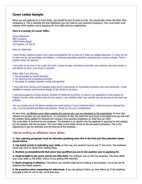 great restaurant businessn cover letter sample template free