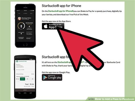 How To Add A Gift Card To Passbook - how to add a pass to passbook 4 steps with pictures wikihow