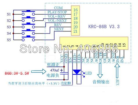 diy speaker wiring diagram for bluetooth bluetooth speaker