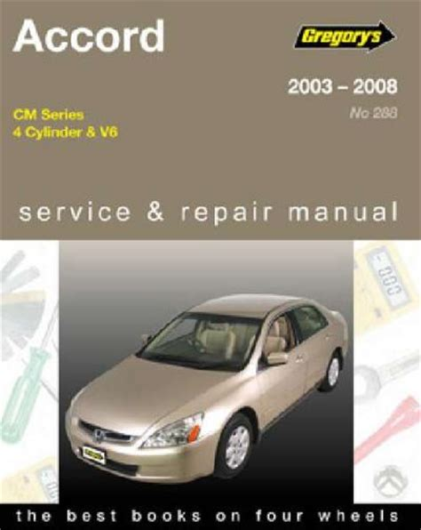old cars and repair manuals free 2008 honda odyssey parking system honda accord cm series 2003 2008 gregorys service repair manual workshop car manuals repair