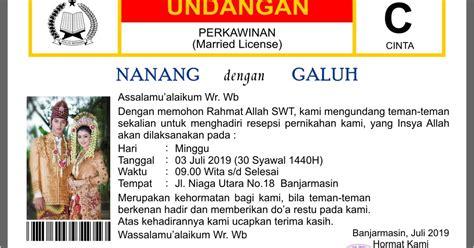 template buat undangan pernikahan template undangan perkawinan unik tadungkung