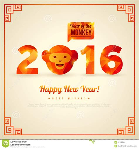 new year monkey resources happy new year 2016 greeting card year of the stock