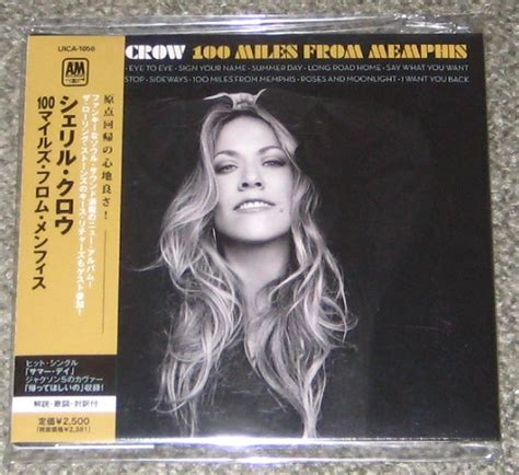 sheryl 100 from sheryl 100 from records lps vinyl and