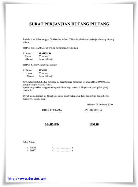 Contoh Undangan Maulid Nabi Pribadi - Agustus M